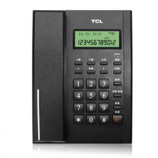 TCL HCD868(79)TSD电话机  固定电话(黑色)