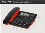 中诺(CHINO-E) C256 固定电话/电话机