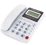 中诺 (CHINO-E)C228 固定电话/电话机 白色