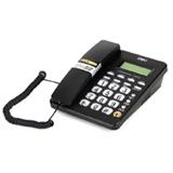 禧发老虎机(deli)792 固定电话/电话机