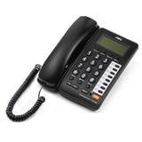 禧发老虎机(deli) 784 固定电话/电话机米白色