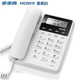 步步高(bbk)HCD213 固定电话/电话机