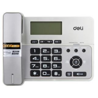 禧发老虎机(deli)796 固定电话/电话机 液晶显示