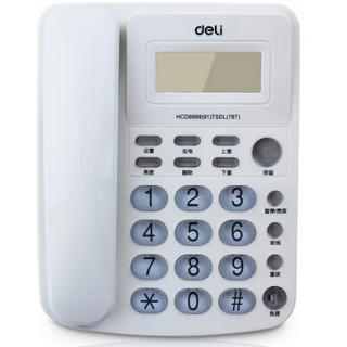 禧发老虎机(deli)787 固定电话/电话机 白色