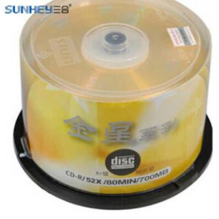 金星 cd刻录盘光碟 50片