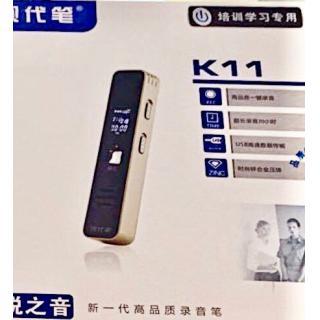 正品现代笔悦之音高品质录音笔8G超长录音培训学习专用
